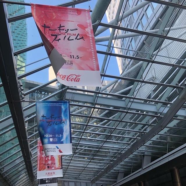 東京国際映画祭「マローナの素晴らしき旅」明日も!_c0042797_23333630.jpg