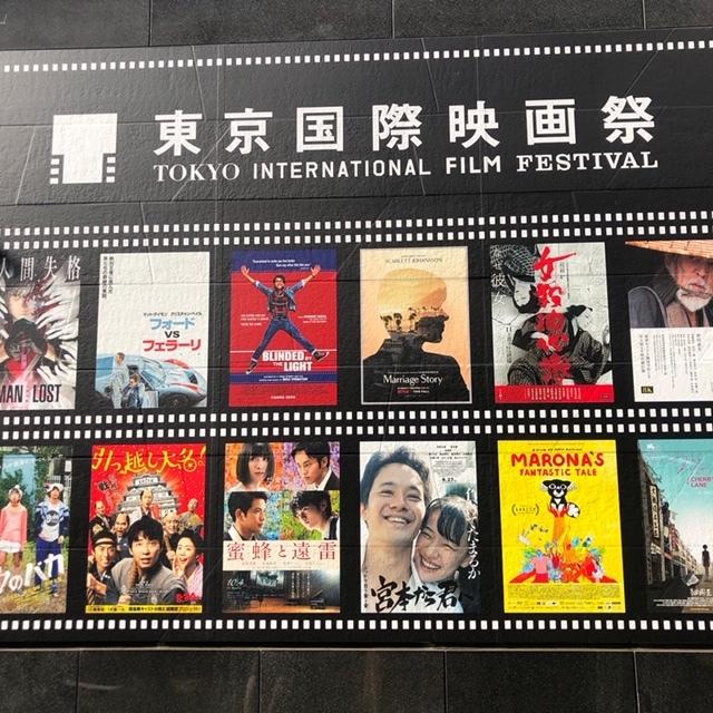 東京国際映画祭「マローナの素晴らしき旅」明日も!_c0042797_23333674.jpg