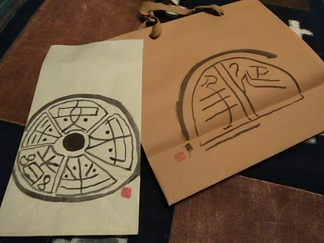 My bag作りました~💕 _c0280108_06510863.jpg