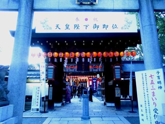 護王神社 亥の子祭(いのこさい)_e0048413_21133550.jpg