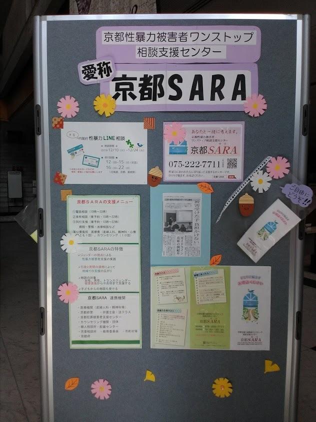 ウィングス京都・パープル月間2019に参加しています ☆_f0068517_14053481.jpg
