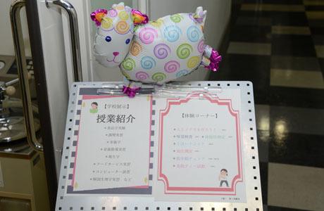 名古屋栄養専門学校の学園祭開催してます。_b0110019_14471079.jpg