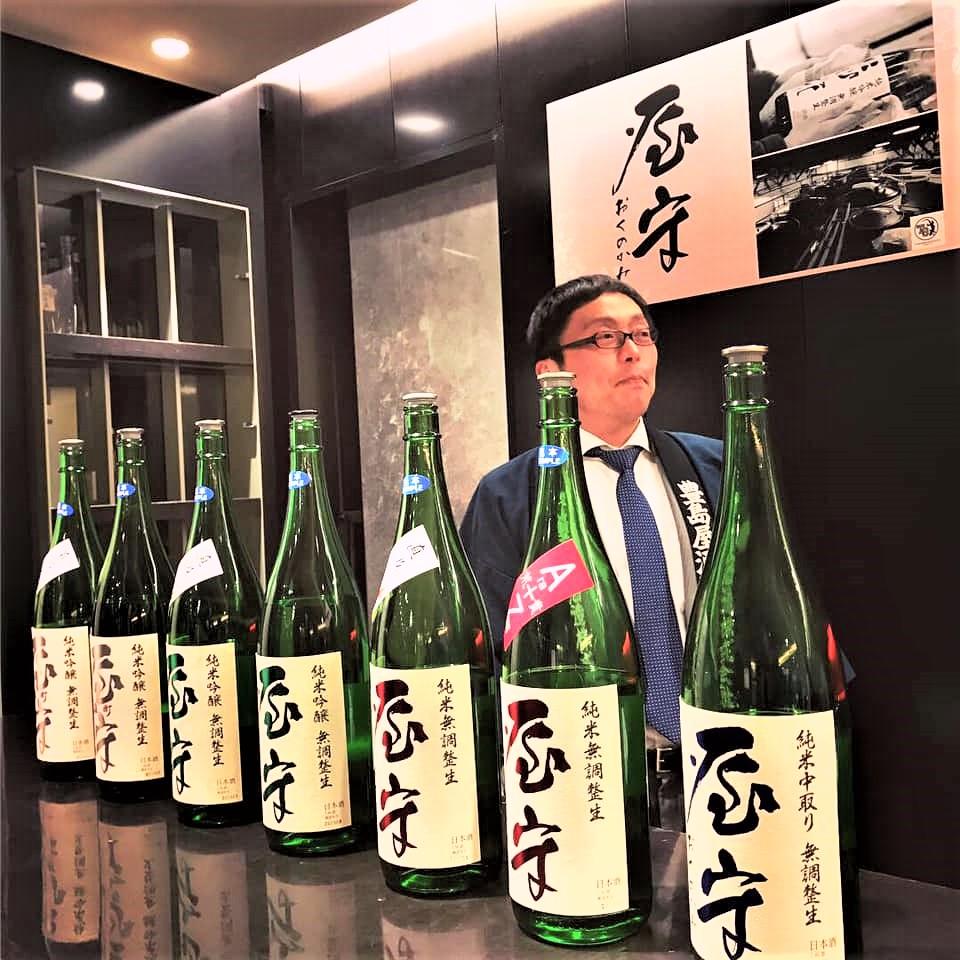 【日本酒】金婚 蔵出し1号 しぼりたて💧本醸造 直詰無濾過生原酒 限定SPver 新酒令和1BY🆕_e0173738_13505167.jpg