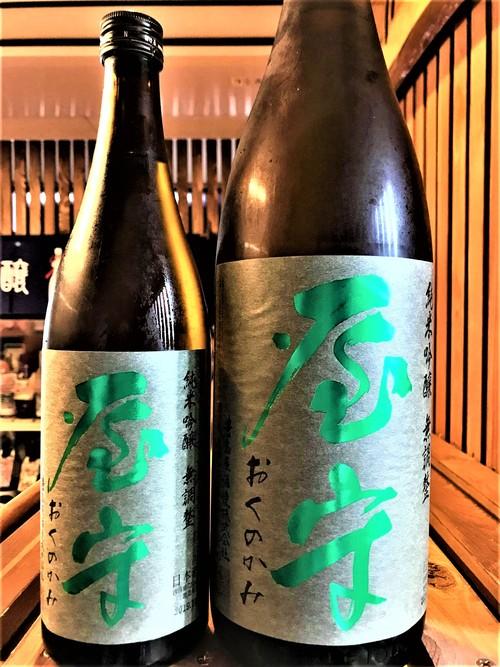 【日本酒】金婚 蔵出し1号 しぼりたて💧本醸造 直詰無濾過生原酒 限定SPver 新酒令和1BY🆕_e0173738_1352202.jpg