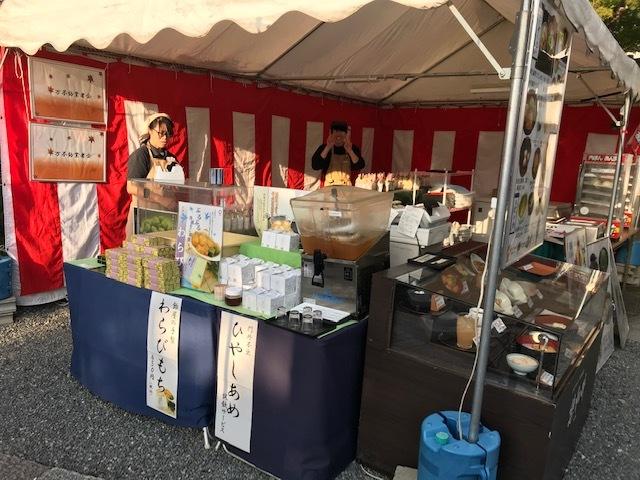 憩和井東福寺店オープンしました_d0020139_00335847.jpeg