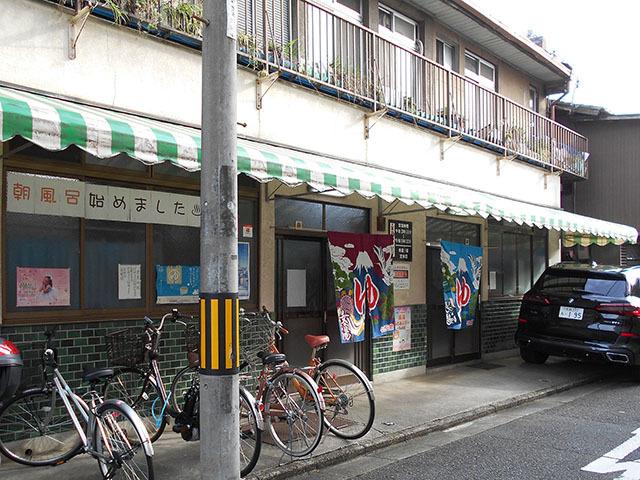 京都・日常旅_a0099744_17562373.jpg
