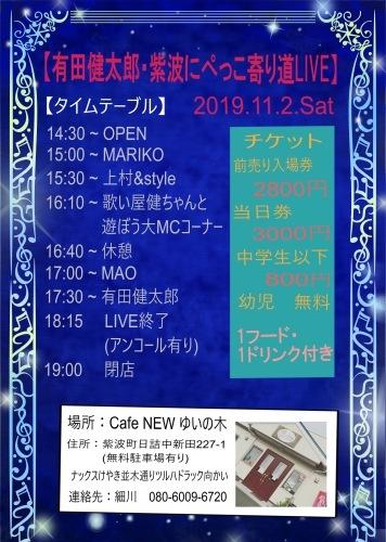 東北新幹線物語_e0071652_10464295.jpeg