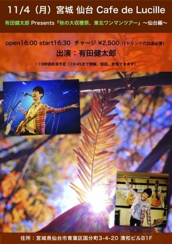 東北新幹線物語_e0071652_10492991.jpeg