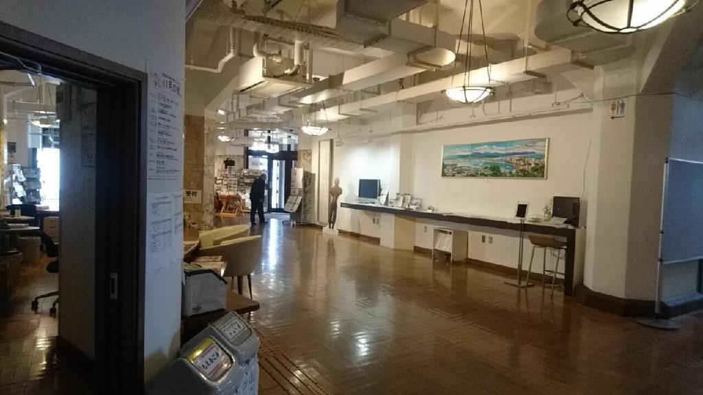 函館市地域交流まちづくりセンター、福祉の店どんぐり2にセラピア製品納品。土日祝日が定休日_b0106766_13354367.jpg