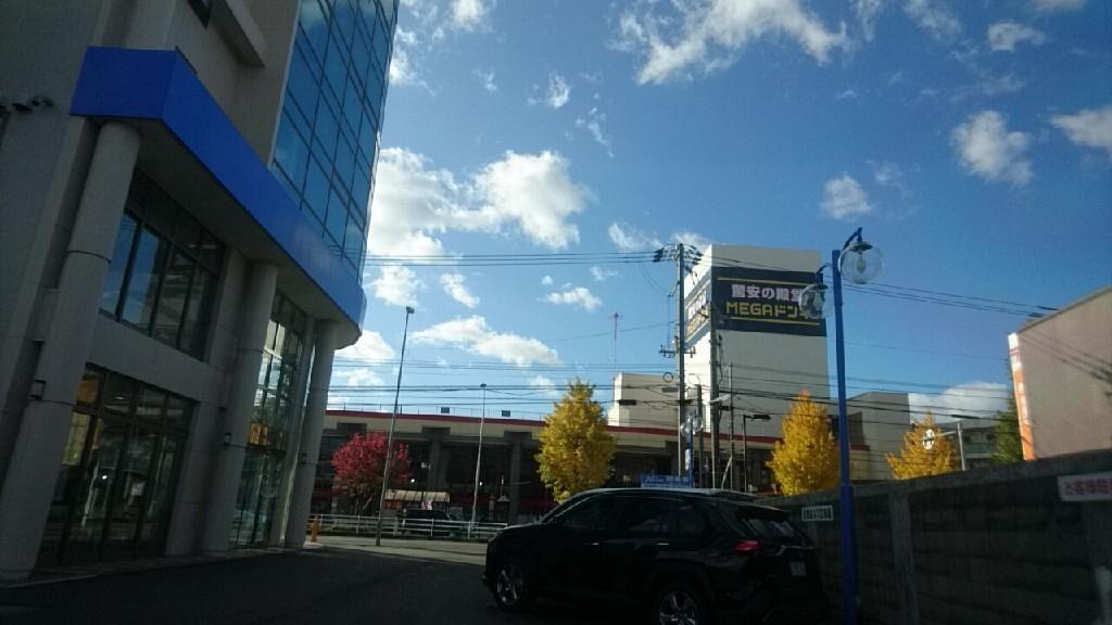 朝一番に函館美原へ_b0106766_13450705.jpg