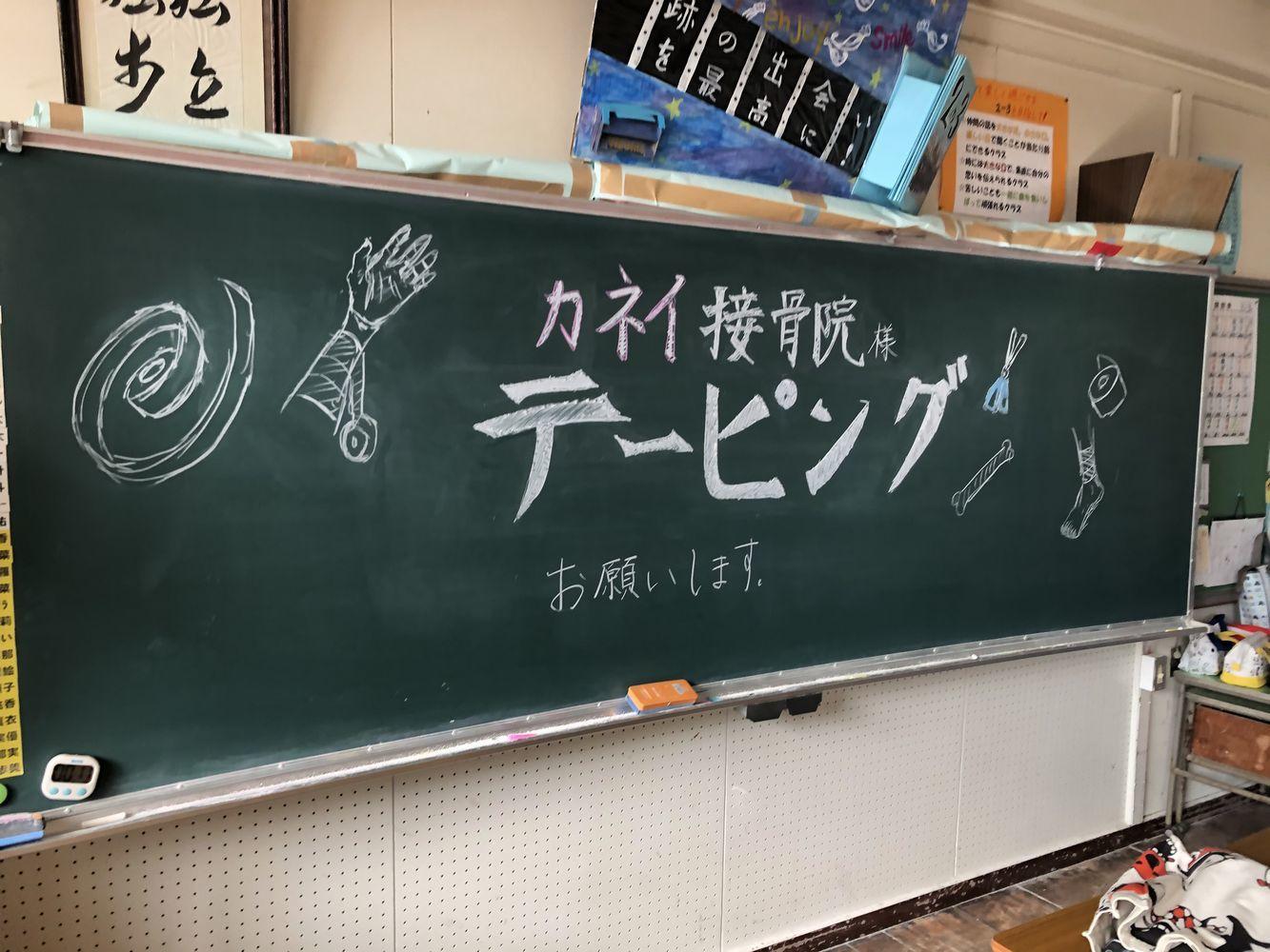 三谷中学校文化祭_c0234975_12083117.jpg