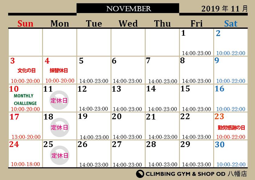 11月営業カレンダー♪_d0246875_18320526.jpg