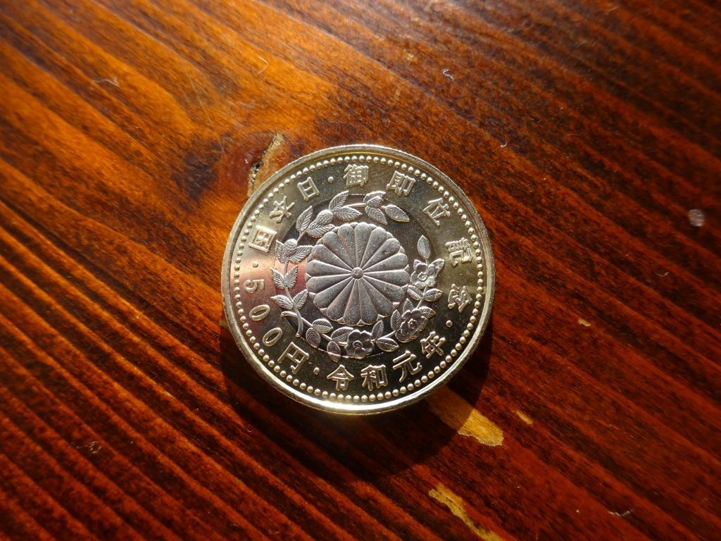 令和元年 五百円硬貨『御即位記念』_d0061678_17411783.jpg
