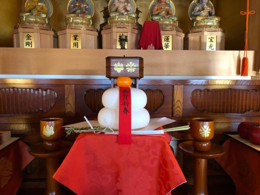 新春 大般若祈祷会_a0274383_20391421.jpg