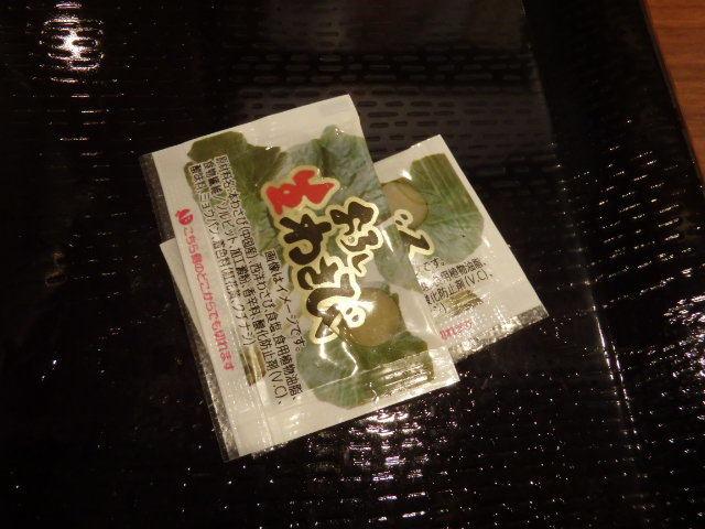 丸亀製麺        西宮前浜店_c0118393_11093932.jpg