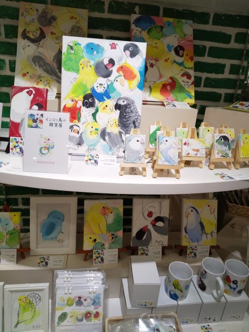 東急ハンズ梅田店10F Dゾーン【インコと鳥の雑貨展】11月1日~11月15日迄。始まりました!_d0322493_00341085.jpg