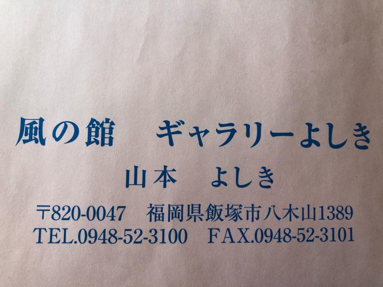 『心豊か✨DAY』_b0359794_17584594.jpg