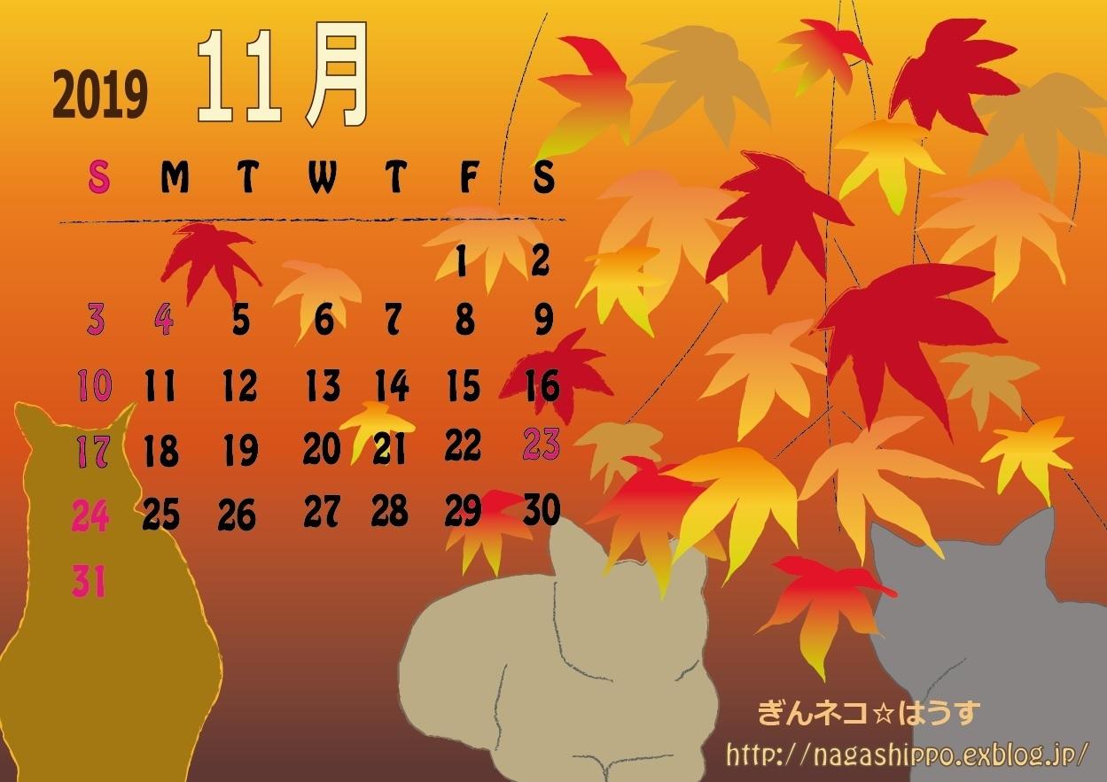 カレンダー11月_a0333195_09100439.jpg