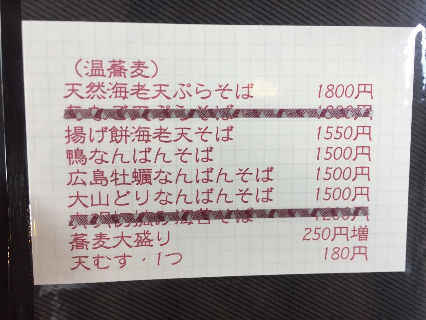 渋や  ランチ_e0115904_01514961.jpg