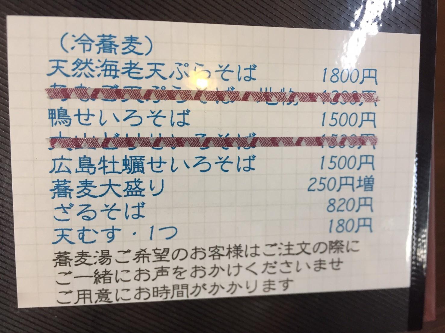 渋や  ランチ_e0115904_01515020.jpg