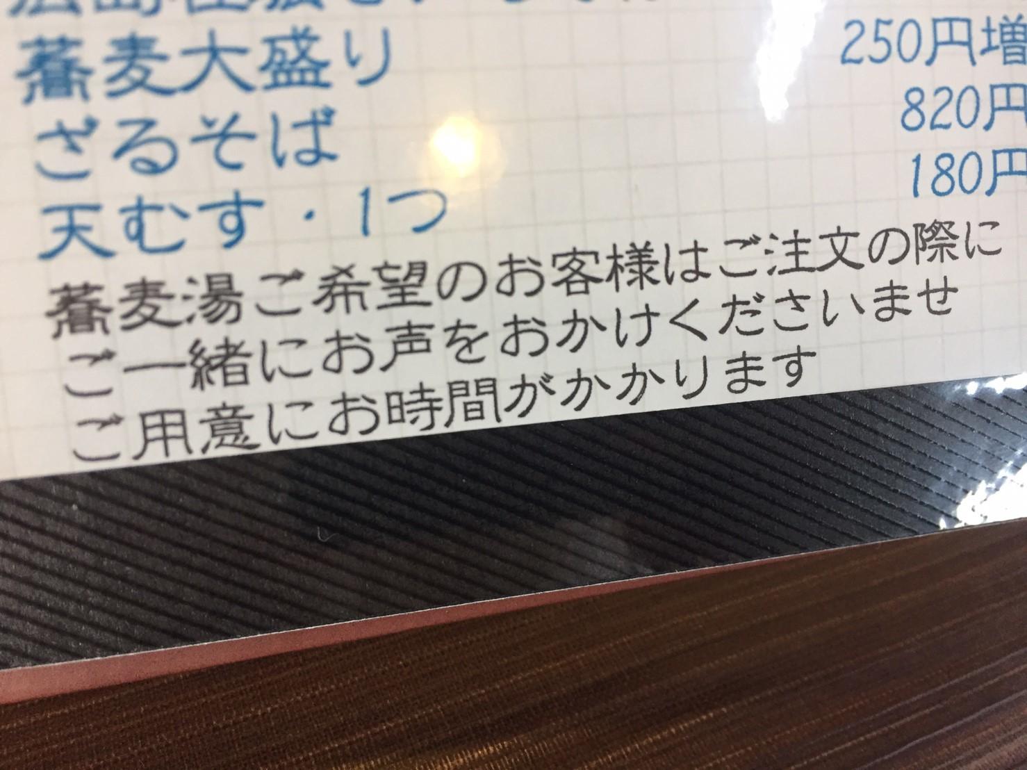 渋や  ランチ_e0115904_01515059.jpg