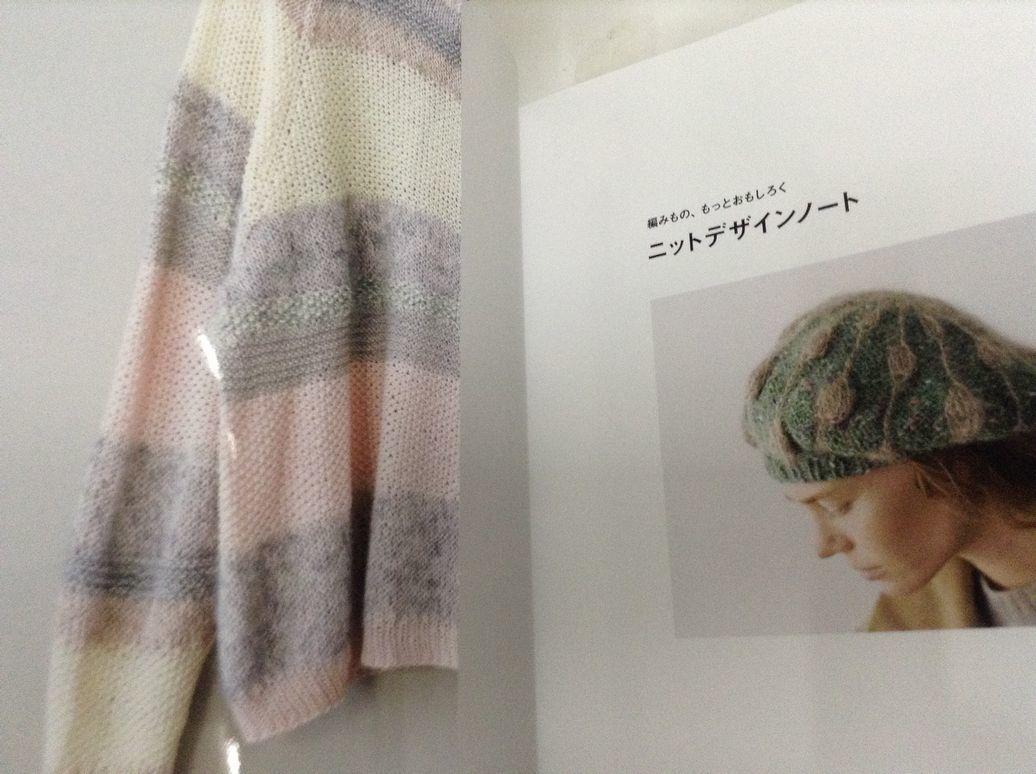 編みもの、もっとおもしろく ニットデザインノート_d0156706_17073378.jpg