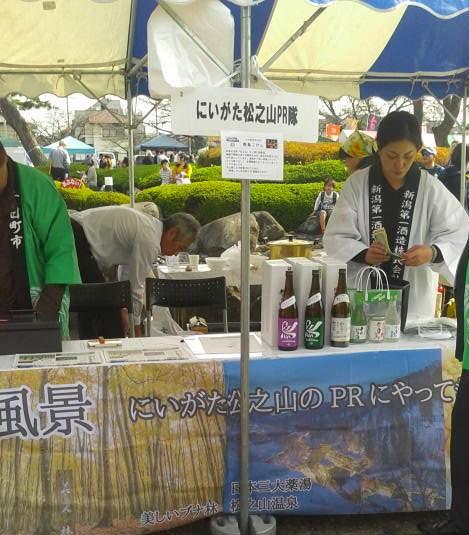980)産業祭。_b0029010_2044357.jpg