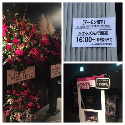 """【名古屋】DEMON'S ROCK """"DKR"""" TOUR_b0114515_21560997.jpg"""