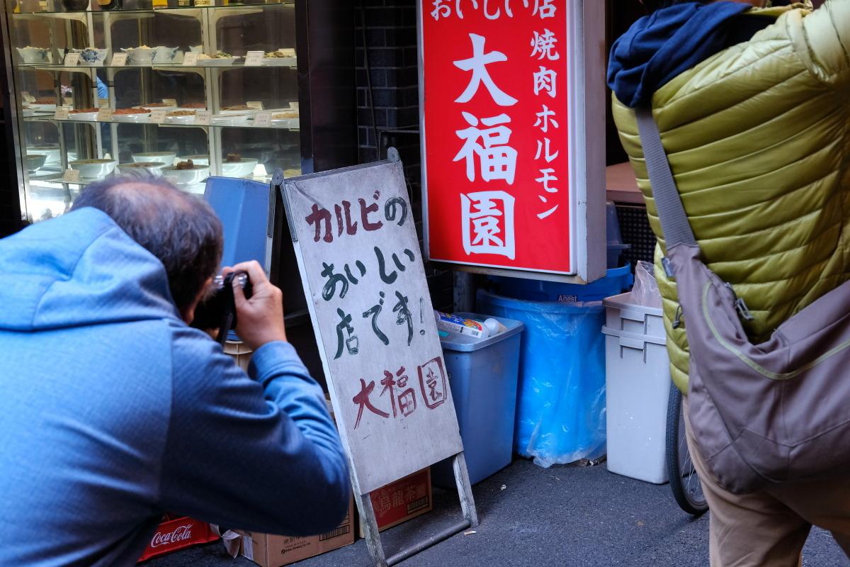 浅草  謹賀新年カメラおやじ散歩_b0061717_16494612.jpg