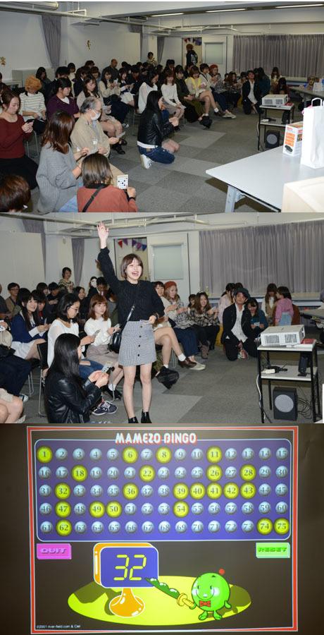 名古屋栄養専門学校の学園祭開催しました_b0110019_15142665.jpg