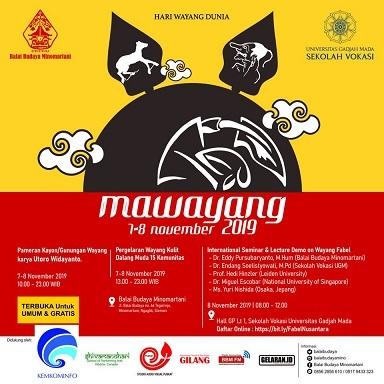 インドネシアで「世界ワヤンの日(11/7)」記念ワヤン上演&国際セミナー:mawayang 2019_a0054926_21305847.jpg