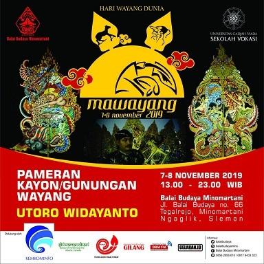 インドネシアで「世界ワヤンの日(11/7)」記念ワヤン上演&国際セミナー:mawayang 2019_a0054926_21311838.jpg