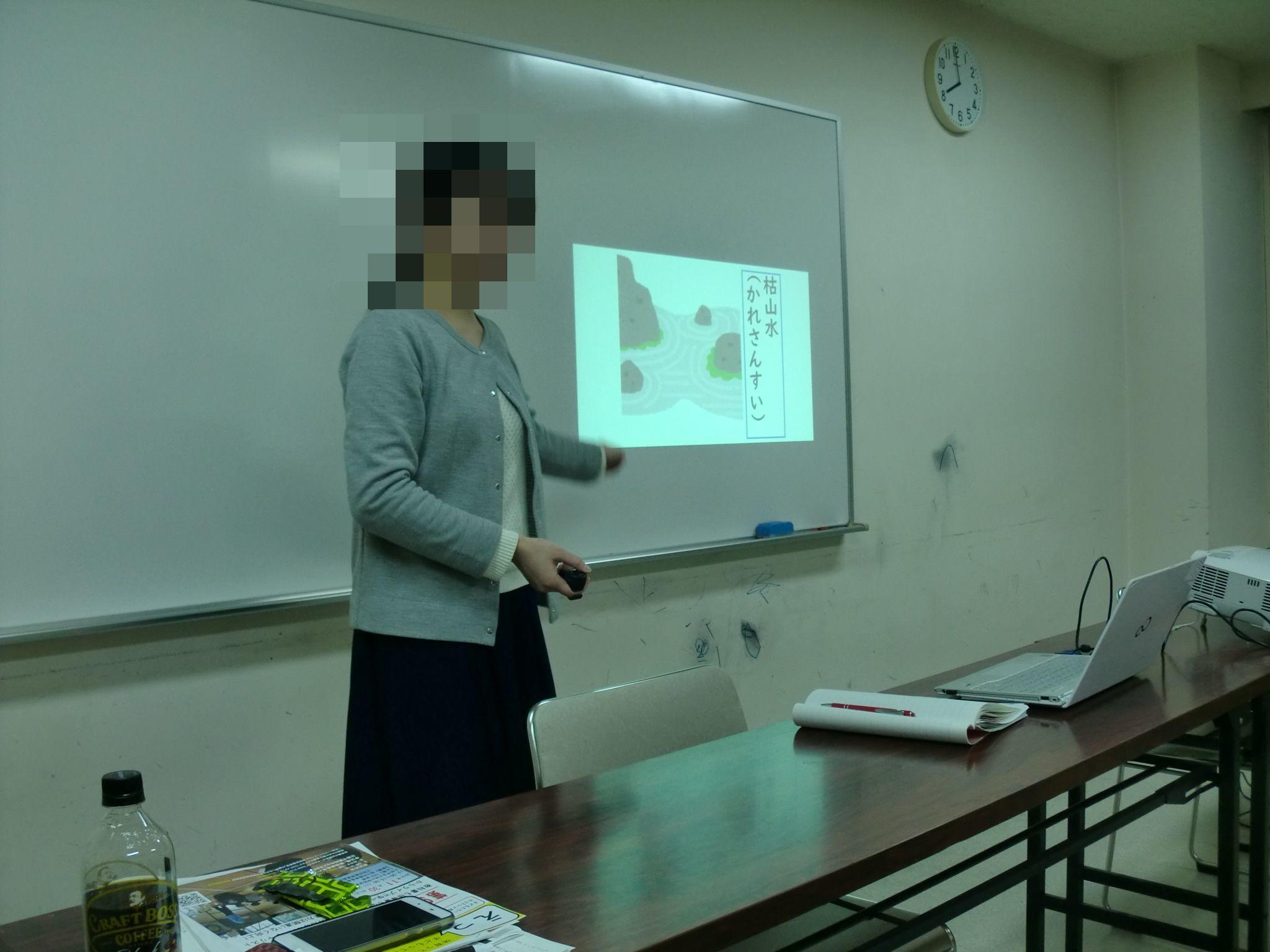 【例会報告】TOSSシグナス19年11月例会_e0252129_21533501.jpg