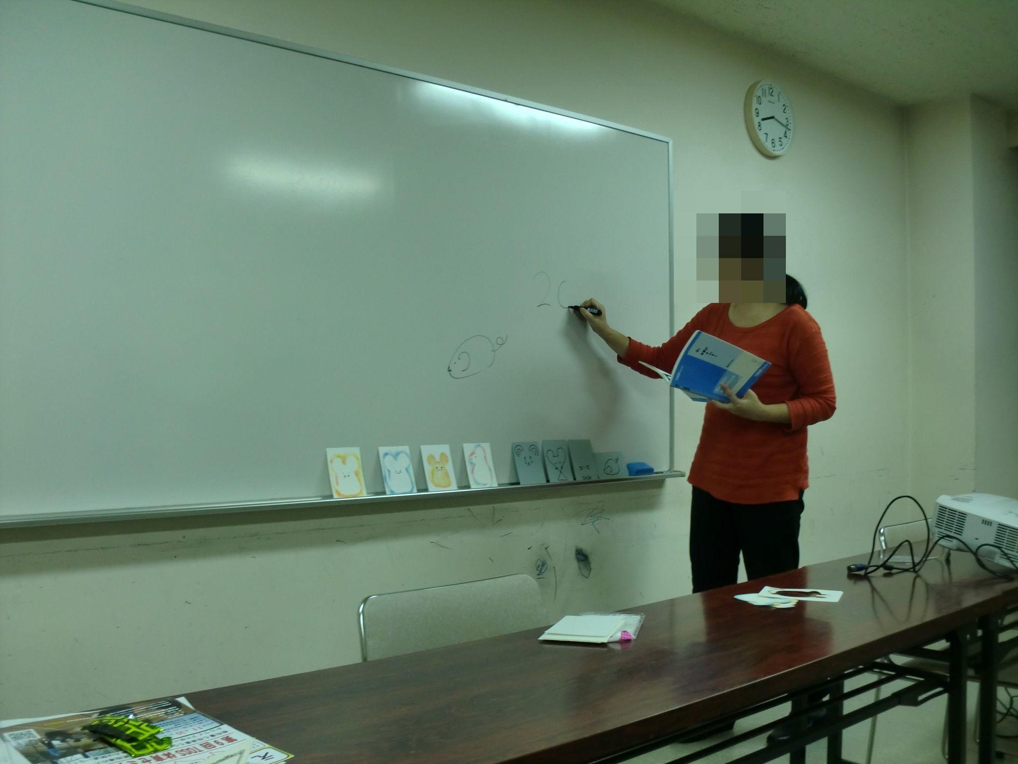 【例会報告】TOSSシグナス19年11月例会_e0252129_21535171.jpg