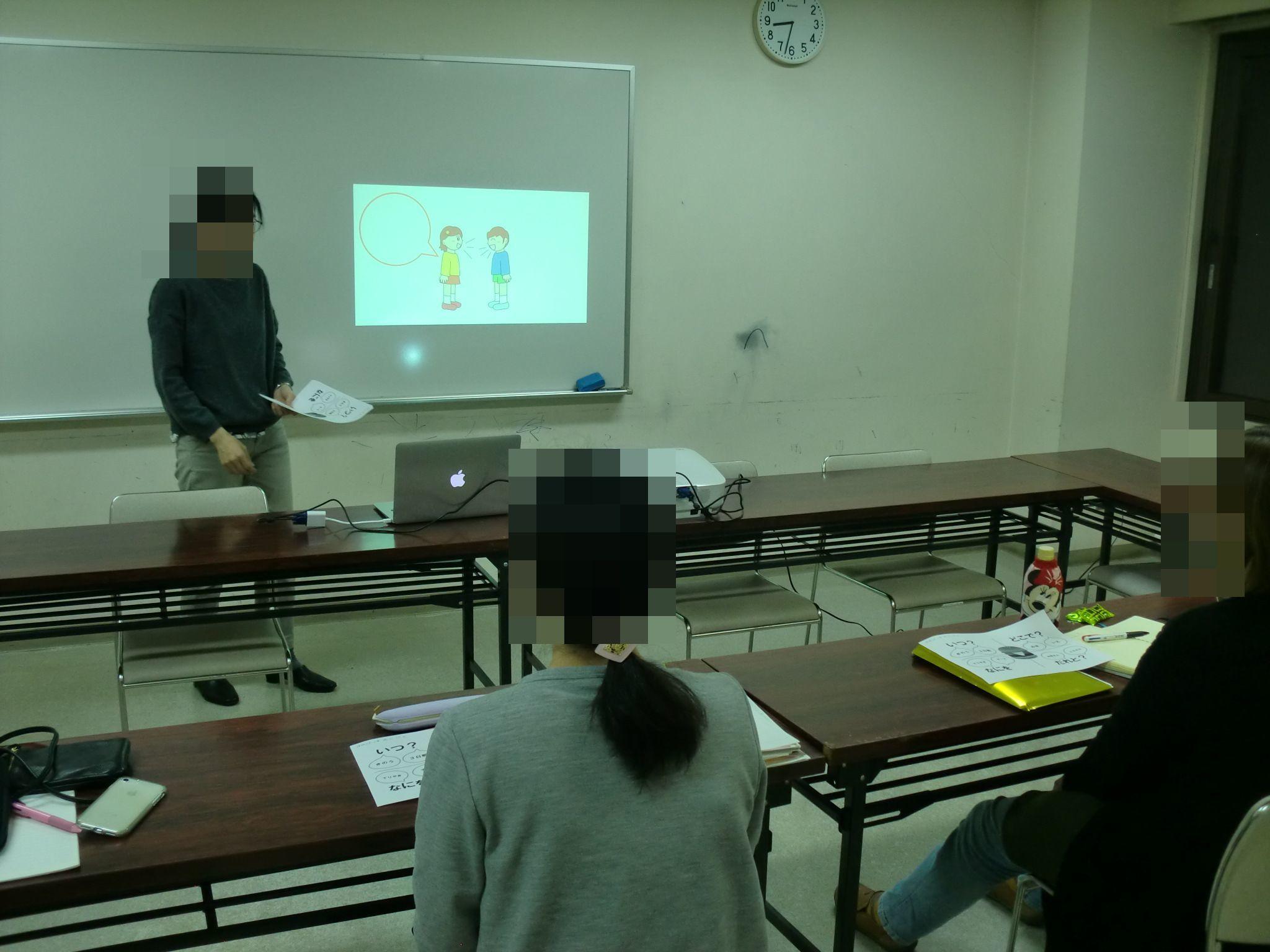 【例会報告】TOSSシグナス19年11月例会_e0252129_21540257.jpg