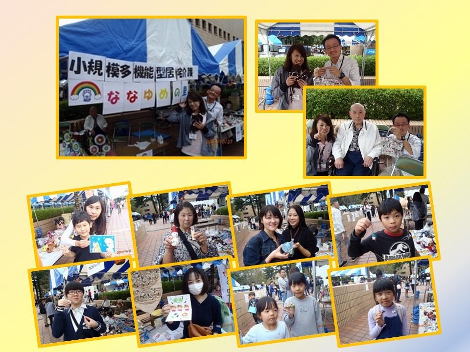 淑徳大学 龍澤祭_b0307537_11341437.jpg