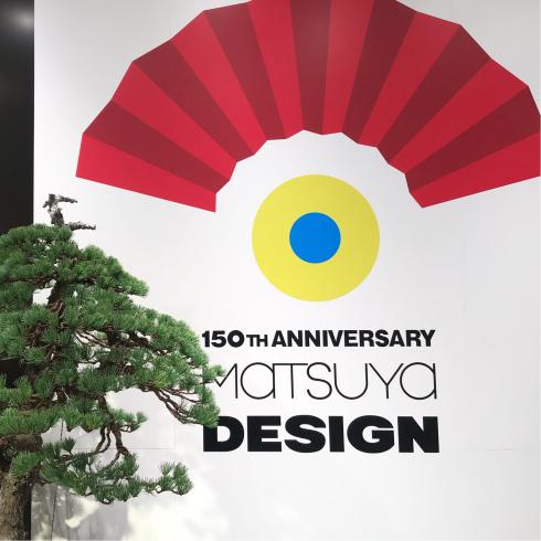 松屋東京「150展」★2日目-2_e0042839_00511330.jpg
