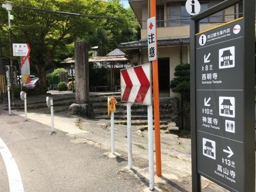 京都の旅\'19Ⅳ 京都青楓その2_e0326953_23084002.jpg