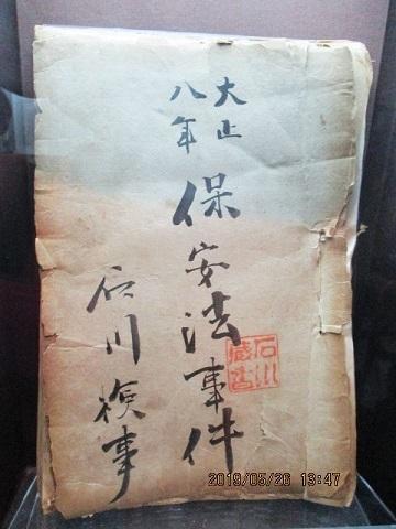 三・一独立運動百周年 スタディツァ-(10)_f0197754_00254539.jpg