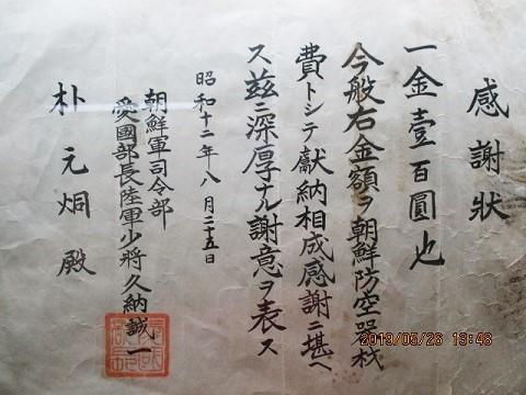 三・一独立運動百周年 スタディツァ-(10)_f0197754_00254661.jpg