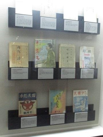 三・一独立運動百周年 スタディツァ-(10)_f0197754_00255078.jpg