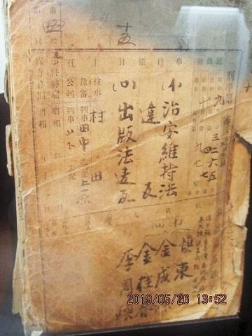 三・一独立運動百周年 スタディツァ-(10)_f0197754_00255357.jpg