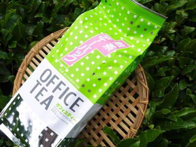 菊池水源茶 ティパック入り煎茶「オフィスティー」販売開始!_a0254656_16515450.jpg