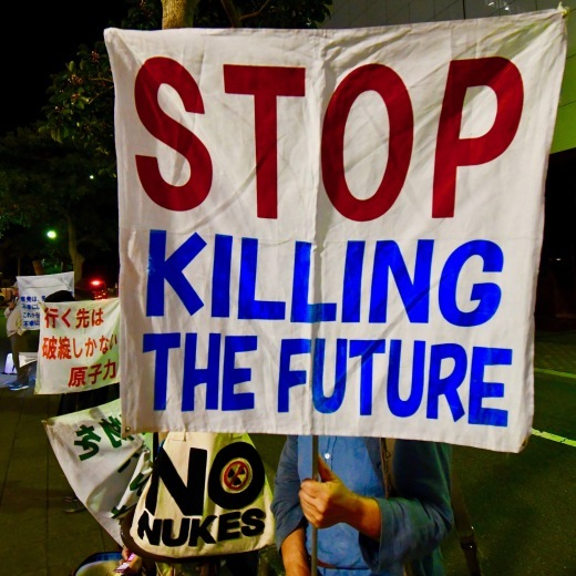 382回目四電本社前再稼働反対抗議レポ 11月1日(金)高松 【 伊方原発を止める。私たちは止まらない。54】【 四電への公開質問 4 】 _b0242956_11212210.jpeg