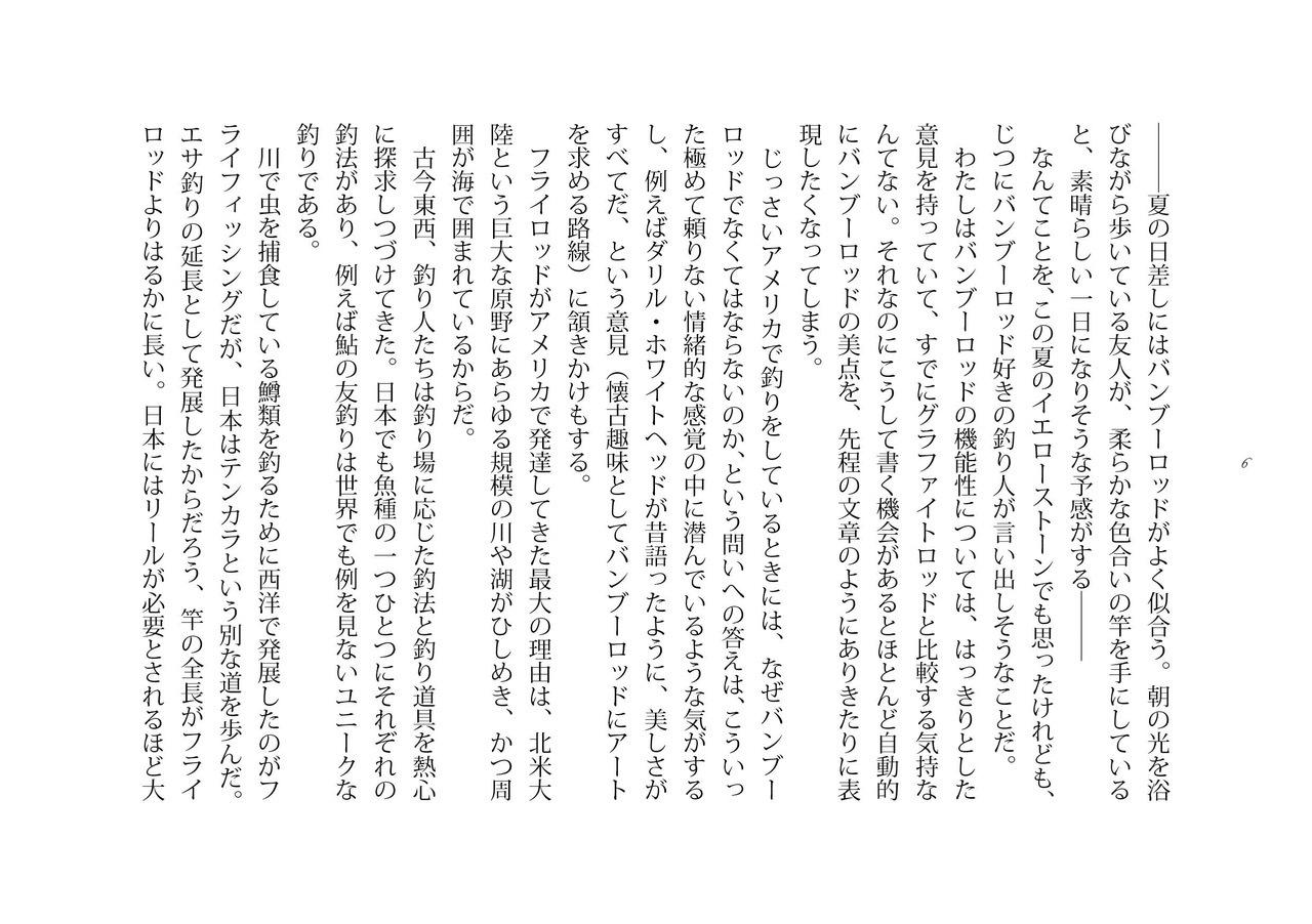 ふらい人書房さんから新刊_e0029256_08005843.jpeg