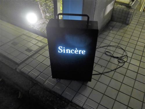北参道「Sincere シンシア」へ行く。_f0232060_21421269.jpg