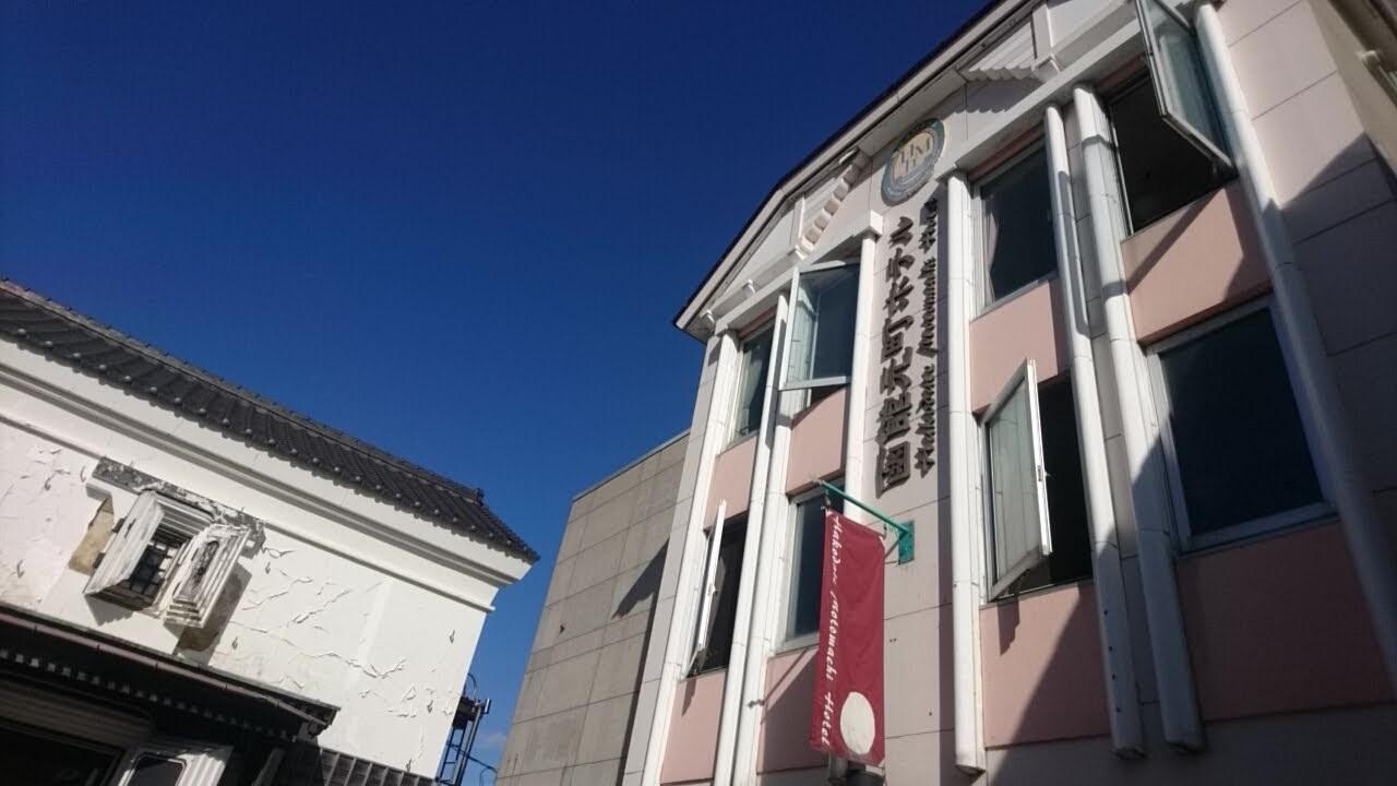 函館元町ホテル_b0106766_13555355.jpg