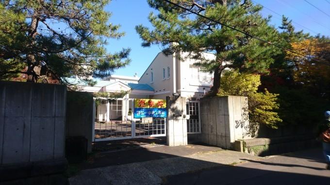 函館元町、売物件も多数_b0106766_14314088.jpg