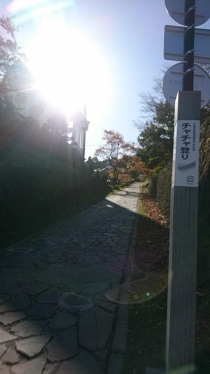 函館元町のお洒落な風景_b0106766_16361820.jpg