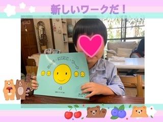 新しい本を貰ったよ(⌒∇⌒)_e0040673_12192806.jpg